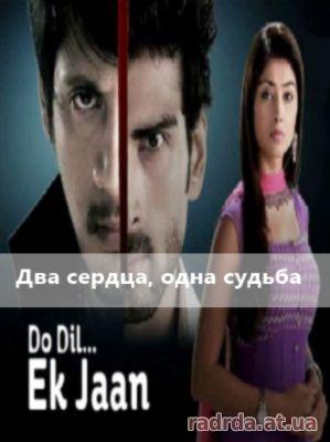 224 225 226 227 228 серия онлайн на русском