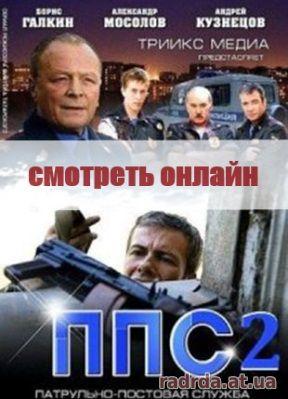 джесси 25 серия 1 сезон
