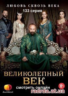 «Сериал Согласие Сериал На Русском Языке Все Серии» — 2009