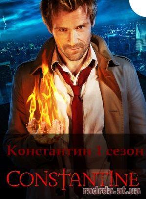 «Закрытая Школа 3 Сезон Смотреть 12 Серия» — 2009