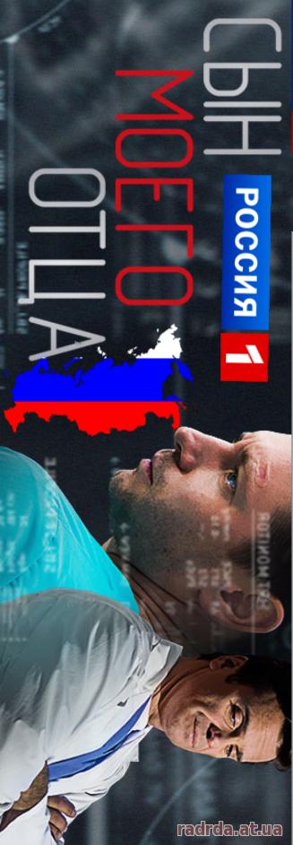 «Друзья 8 Сезон Серия 18» — 2006
