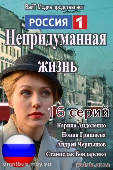 ниндзяго 24 серия на русском