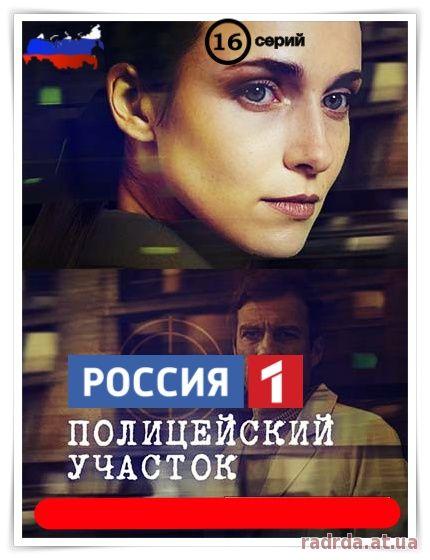 стрела 2 сезон 15 сезон
