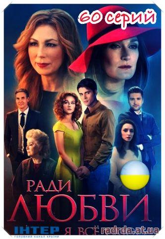 екатерина великая смотреть онлайн 2014 все серии