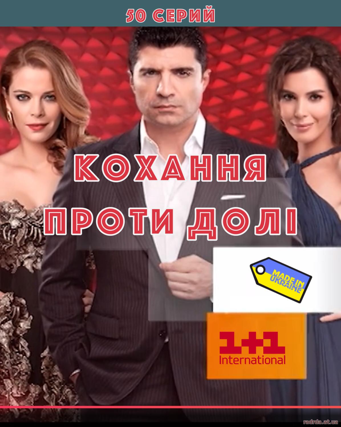Как назвать эту любовь все серии 2 сезон с 206 серии на русском