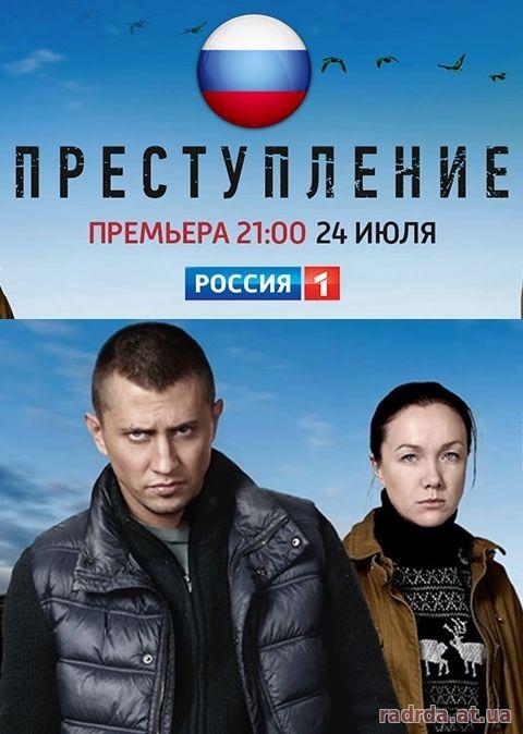 Кадры из фильма ниндзяго 24 серия на русском