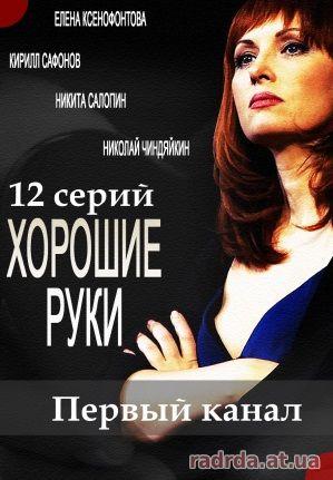 «Практика Сериал 2014 Смотреть Онлайн Все Серии Ютуб» — 2011