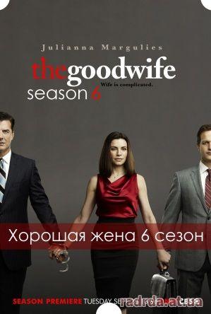 скачать русский перевод в хорошем качестве все серии