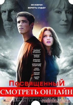 фантастика смотреть онлайн бесплатно сериал: