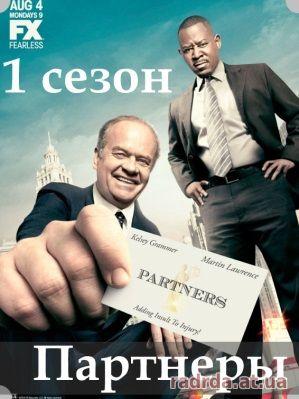 6 соник 1 сезон 6 серия