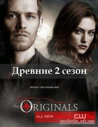 алладин 1 сезон серия 3