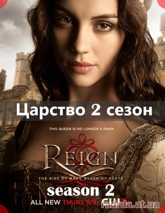 смотреть онлайн покемон 18 сезон 18 серия на русском
