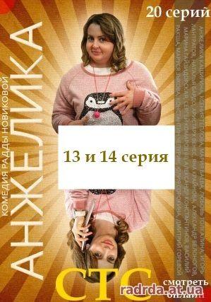 Кадры из фильма кнэл на русском языке все серии