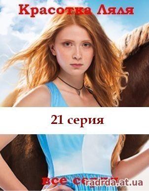 «Топ-модель По-украински 2 Сезон 1 Серия Смотреть Онлайн» / 2016