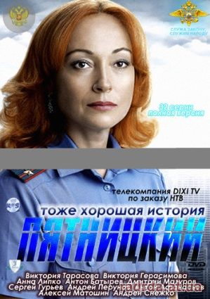 «Аферисти В Сетях Новий Канал Нові Серії 2016 4 Сезон» / 2011