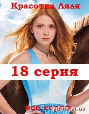 зачарованные 5 сезон 23 серия