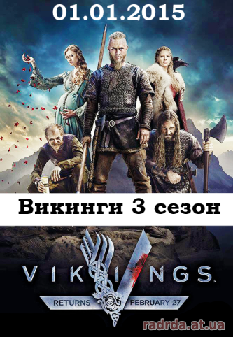 кнэл на русском языке все серии