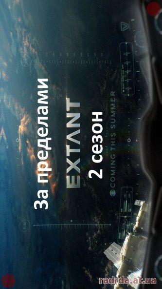 Кадры из фильма стрела 2 сезон 15 сезон