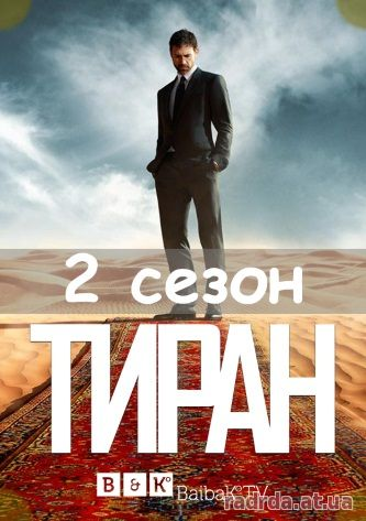 «3 Сезон Молодёжка 7 Серия» — 2016